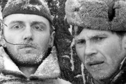 Observatório de Cinema | Larisa Shepitko: Estudo de Personagens
