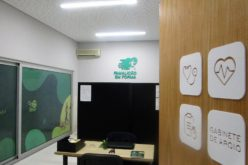 Parque da Devesa | Balneários públicos: nova infraestrutura de apoio à prática desportiva