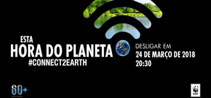 24/3 | 20:30 é Hora do Planeta. Planeta Terra sustentável está nas nossas mãos