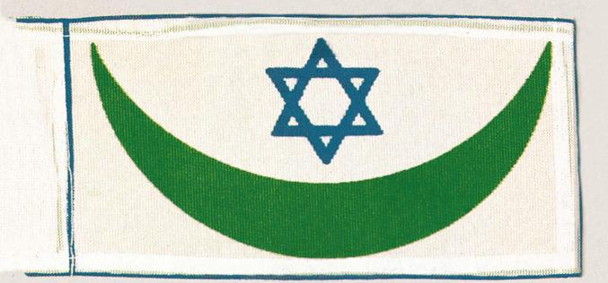 Palestina | Curar a Terra Estéril