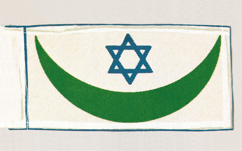 Palestina   Curar a Terra Estéril