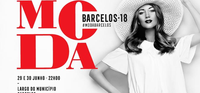 Prêt-a-Porter | Moda Barcelos 2018 reforça aposta na indústria têxtil e lojistas barcelenses