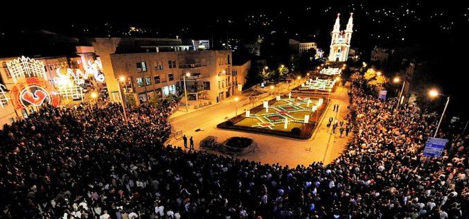 Festas Populares | Gualterianas levam programa recheado à cidade que viu nascer Portugal