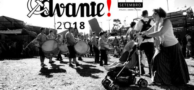 Avante! | Minho está pronto para a 42ª edição da Festa político-cultural mais popular de Portugal