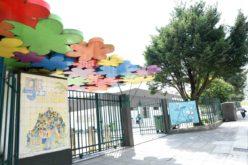 50 anos | Cidade de Famalicão celebra aniversário da 'Júlio' – Escola Básica EB 2,3 Júlio Brandão