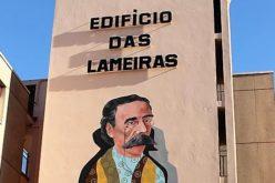 Arte Urbana | Os 4 murais das Lameiras (em Vila Nova de Famalicão)