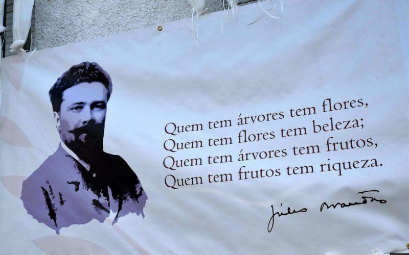 V. N. Famalicão | No cinquentenário da 'Escola Júlio Brandão'