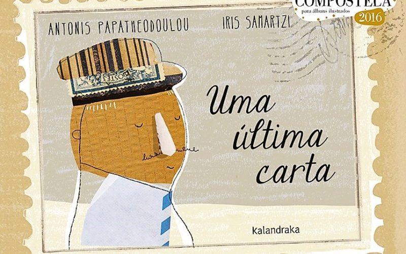 Fábrica de Histórias | Um livro por semana… Por Clara Haddad #11 Uma última carta, de Antonis Papatheodoulou