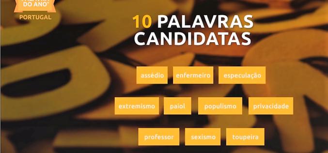 Léxico | De 'assédio' a 'toupeira', eis a lista das candidatas a Palavra do Ano 2018