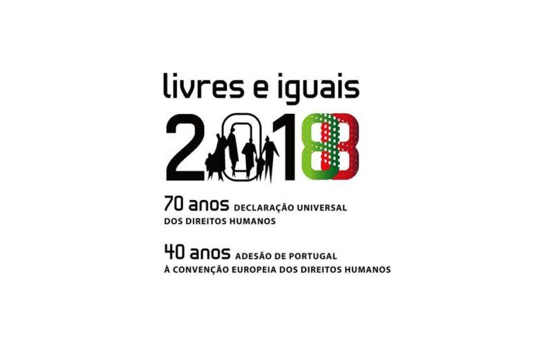 Conferência   Tribunal da Relação de Guimarães perspetiva Direitos Humanos em duplo aniversário