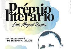 Escrita | Viana do Castelo institui 'Prémio Literário Luís Miguel Rocha'