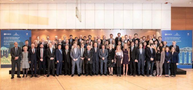 Território | Ricardo Rio: Braga defende envolvimento das autarquias na definição de políticas nacionais