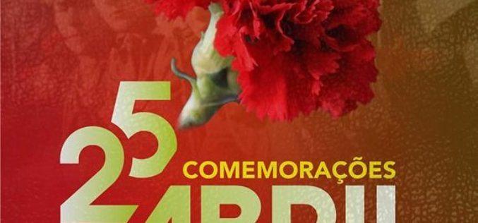 PS – Famalicão | Partido Socialista celebra 25 de Abril com almoço convívio com a presença de Pedro Silva Pereira