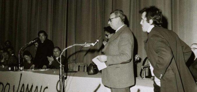 Homenagem | 'Conta-me a História' de Armando Bacelar no seu centenário