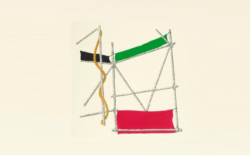 Exposição | 'Snuff' de Alexandre Conefrey e João Jacinto mostra-se na nova Galeria da Uminho