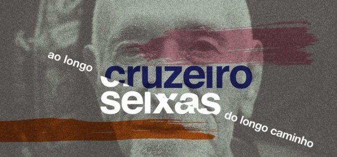 Surrealismo | 'Cruzeiro Seixas: ao longo do longo caminho' na Fundação Cupertino de Miranda