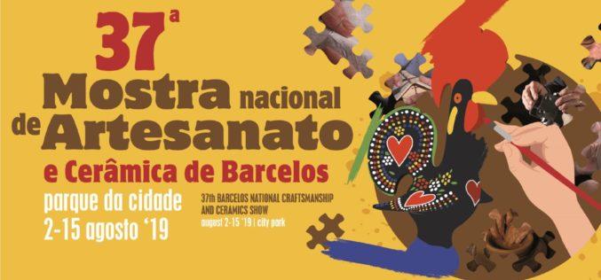 Barcelos | 37.ª edição da Mostra de Artesanato e Cerâmica reforça identidade cultural do concelho