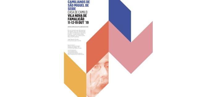 Letras | Casa de Camilo promove Encontros Camilianos em São Miguel de Seide