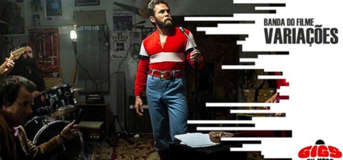 Cinema | YMotion 2019 entra na reta final com a exibição de filmes a concurso