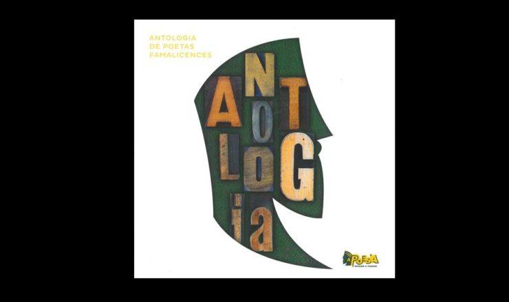 Antolofia dos Poetas Famalicenses Agostinho Fernandes 92875985