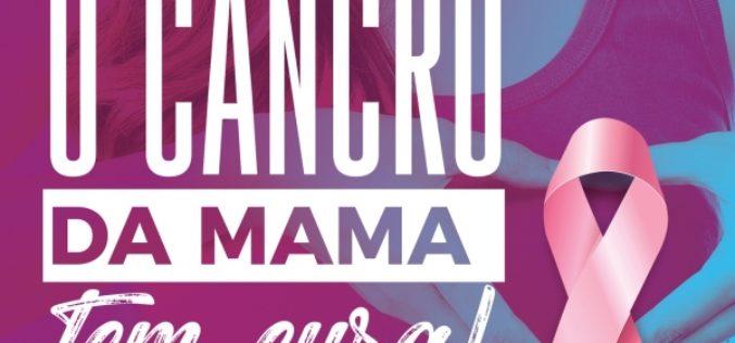 Mulher | 'O Cancro da Mama tem Cura!' apresentado na Póvoa de Varzim