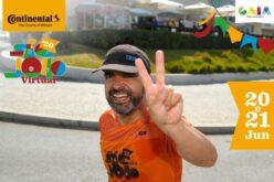Atletismo | Corrida de S. João vai correr-se no mundo virtual