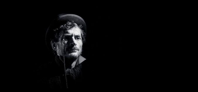 Talento Made in Guimarães | Luís Gonzaga