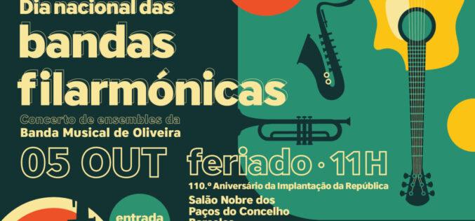 Música | Banda de Oliveira celebra Dia Nacional das Bandas Filarmónicas