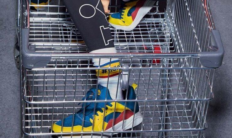 2ec consumo coleção Lidl